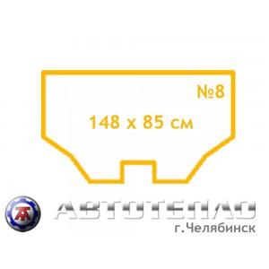 Автоодеяло Автотепло №8 для Acura CSX