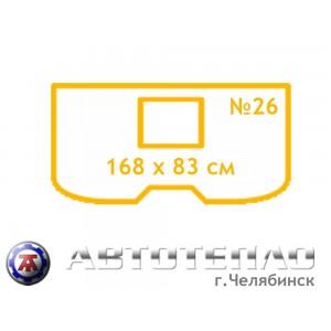 Автоодеяло Автотепло №26 для Opel Monterey с интеркуллером